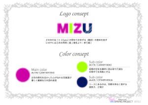 mizutani_concept